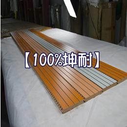 清远槽木吸音板木质吸音板卧室体育馆礼堂墙面天花顶隔音板