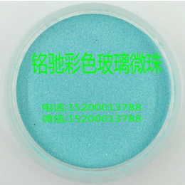 彩色玻璃微珠 玻璃微珠价格 玻璃微珠用途 玻璃微珠生产厂家