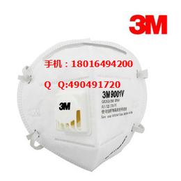 耳带式防护口罩_3M 9001V环保自吸过滤式防颗粒物呼吸器
