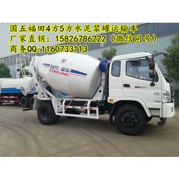 福田牌小型混凝土搅拌车价格+5立方水泥搅拌车厂家成本直销