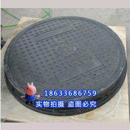 厂家直销玻璃钢井盖  SMC高分子树脂模压井盖圆形900型