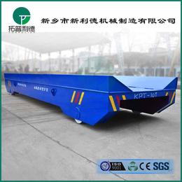 黑龙江地轨平车图片转弯无轨电动平车用减速机