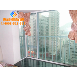 惠尔静隔音门窗具有超强隔音防紫外线防虫是款官方认证的隔音产品