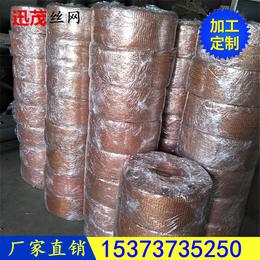 紫铜针织汽液过滤网 除沫器用编织铜气液过滤网 工厂直供