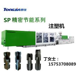 抽油杆扶正器生产设备
