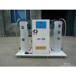 山东汉沣环保、医用污水处理设备、医用污水处理设备公司