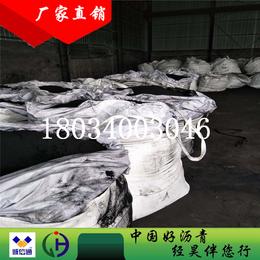 高温沥青粉0-3mm厂家直销质量稳定价格美丽