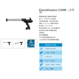 英国COXElectraflowPlusCombi电动胶枪