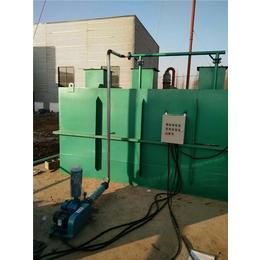 餐饮污水处理设备价格|餐饮污水处理设备|山东汉沣环保