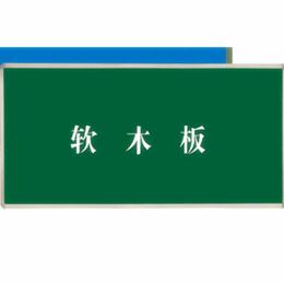 學校黑板單面教學培軟木黑板縮略圖