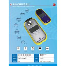 CY-P50-DMAC手持式DMAC浓度计