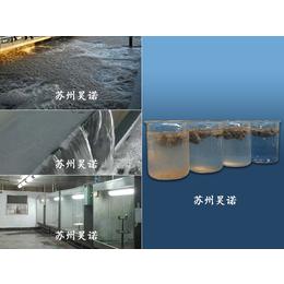 喷漆房循环水处理使用药剂的水质要求