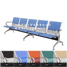 机场等候椅 医院学校等候椅