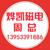 辽宁干式磁选机供应商 葫芦岛干式磁选机 烨凯除铁qy8千亿国际缩略图1