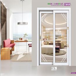铝合金门厨房玻璃门 推拉门销售
