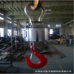 黑龙江3T钢铁厂行车无线吊秤
