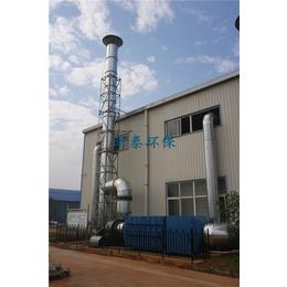 供应喷漆房废气净化qy8千亿国际活性炭吸附净化qy8千亿国际
