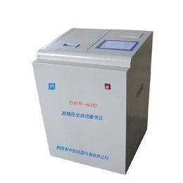 煤炭化验微机全自动定硫仪 洗煤厂快速定硫仪  量热仪
