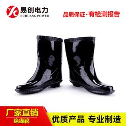 太原电工绝缘鞋绝缘手套批发  安徽绝缘鞋参数  规格
