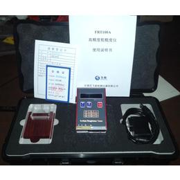 新乐邯郸出售FRT100A粗糙度仪