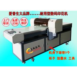 衣服T恤打印机数码直喷印花机服装喷墨平板大型布料印刷机机器