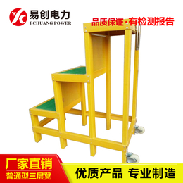 惠州绝缘凳 高低凳厂家 绝缘三层凳0.33  0.5