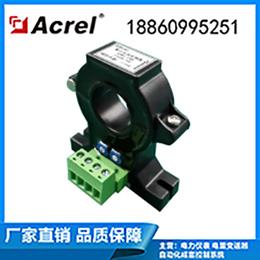 AHKC-EKA 霍尔电流传感器 开口式 高精度 安科瑞