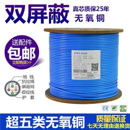 六类无氧铜双屏蔽网线安防监控国标线300米双绞电脑线厂家批发
