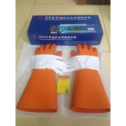 双安牌耐高压绝缘手套质量优 绝缘手套生产厂家