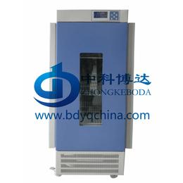 天津KRG-250A光照培养箱