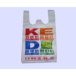 塑料袋印字|贵阳市塑料袋|贵阳雅琪