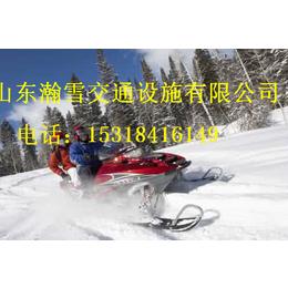 瀚雪雪地摩托车供应甘肃兰州市200cc雪地摩托车欢迎您来购买