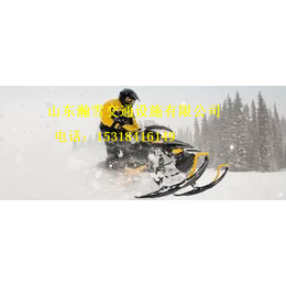 瀚雪公司出售高端全地形200cc雪地摩托车您快来抢购吧