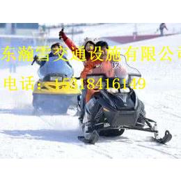 瀚雪雪地摩托车供应新疆哈密地区雪地摩托车产品优越值得您拥有