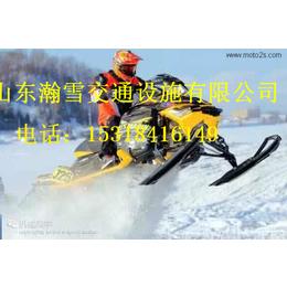 瀚雪供应全国高端全地形200cc雪地摩托车质量保障欢迎来购