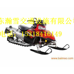 瀚雪雪地摩托车供应云南省临沧市200cc雪地摩托车欢迎您来购