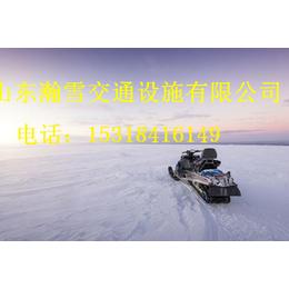 瀚雪雪地摩托车供应海南文昌市200cc雪地摩托车欢迎您来购