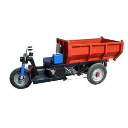 辰旺多型号多功能电动运输三轮车 货运自卸电三轮供应