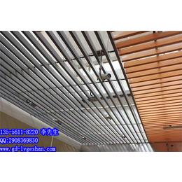 供应榆林铝方通 木纹U型铝方通 铝方通吊顶厂家
