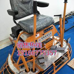 现货发售的hhmg-98湿地面收光机座驾式抹平机优点多多