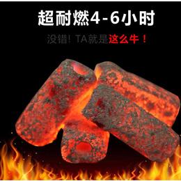 七台河烧烤碳一箱的价格