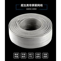 厂家直销 万普国标 超五类网线8芯305米整箱网线双绞线