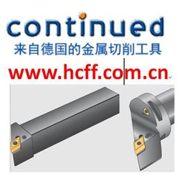 重庆德国continued品牌高镍高温合金专用车刀