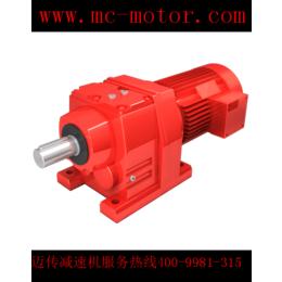 0.1KW-3.7KW齿轮减速电机迈传小型减速电机厂价直销