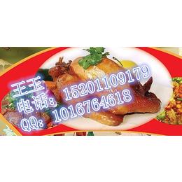 嘉州紫燕百味鸡加盟总部紫燕百味鸡加盟电话