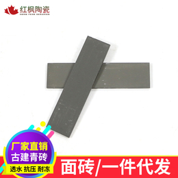 红枫陶瓷供应外墙面砖防水防冻厂家直销