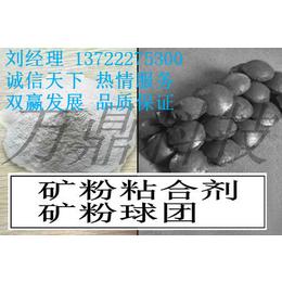 磷-锰-铁-铬矿粉粘合剂-万鼎-易成球-强度高-矿粉类粘合剂