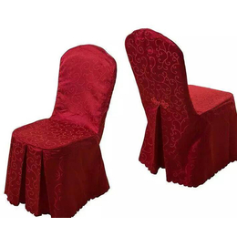 工厂****生产加厚弹力酒店椅套婚庆椅套会议椅套中西餐厅桌布