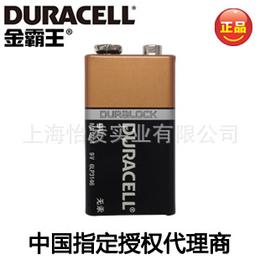 原装金霸王电池 9v碱性电池 MN1604  ATM机用
