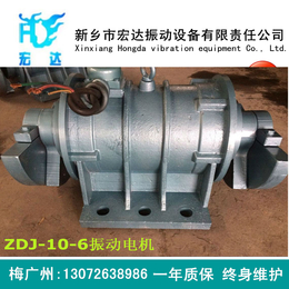 ZDJ-11-6惯性振动电机 湖北武汉ZDJ振动电机